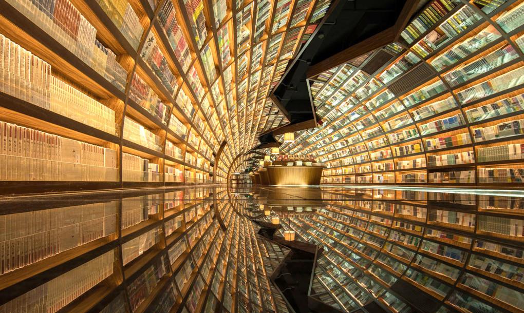Farmers Bookshelf Home