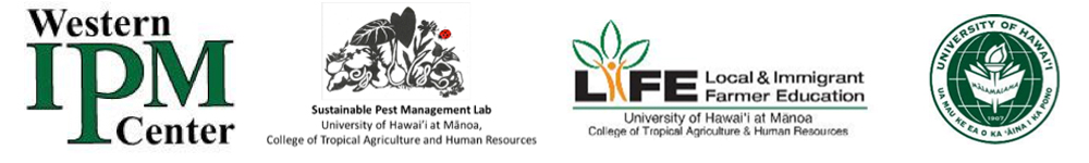 Logos for Western IPM Center, Sustainable Pest Lab, Local & Immigrant Farmer Program, UH Manoa