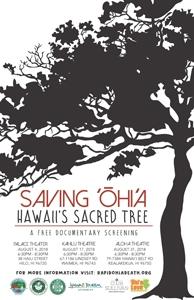 ROD documentary poster
