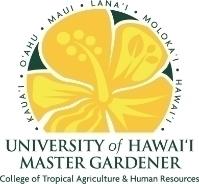 UH Master Gardener logo