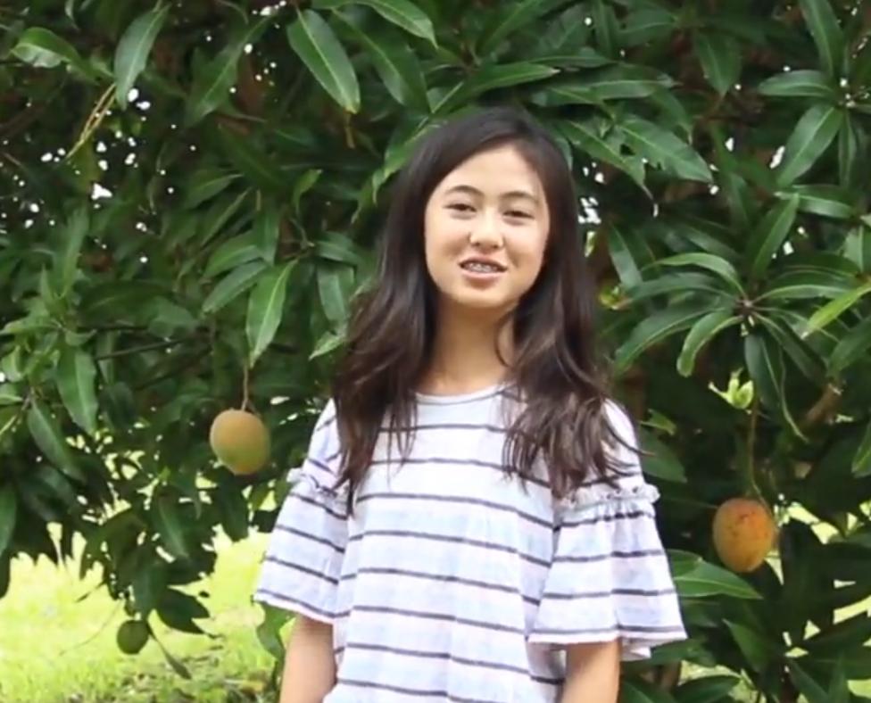 Sophia Kato